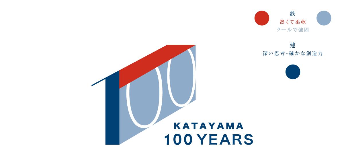 KATYAMA100